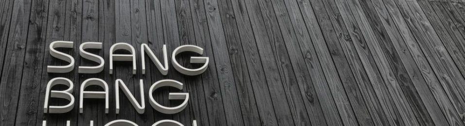 Painel de madeira carbonizado para fachada